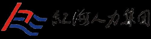 红海人力网站