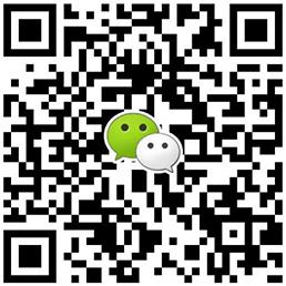 道驰科技客服微信二维码