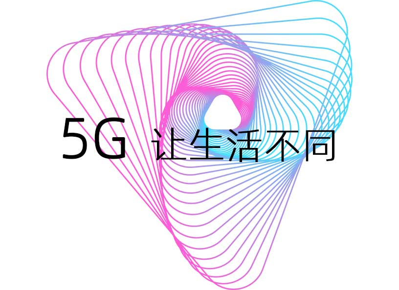 5G网络技术