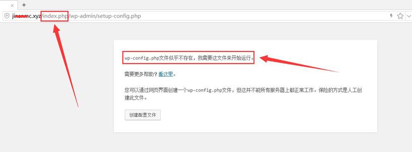 wp-config.php文件似乎不存在,我们需要这个文件来运行